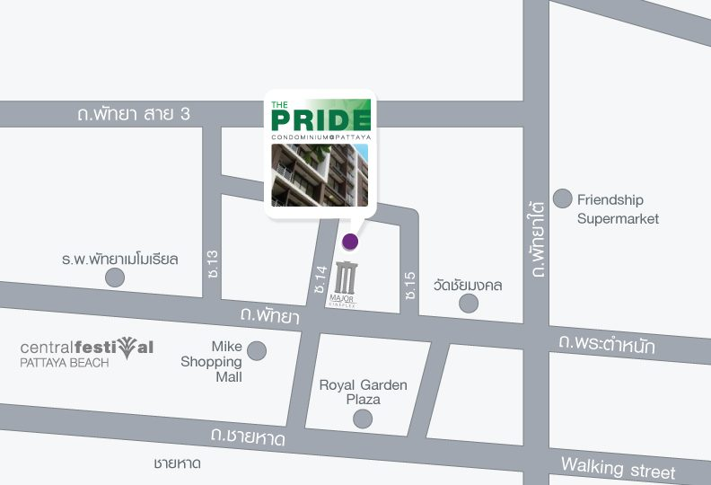 The Pride Condo Pattaya Center